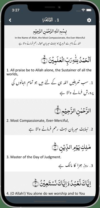 Irfan-ul-Quran - The Glorious Quran